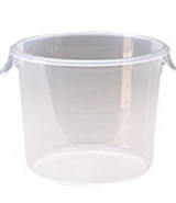 View: 5723-24 Round Storage Container Pack of 12